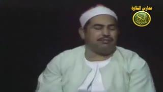 قران المغرب23 رمضان1441الشیخ محمد محمود طبلاوى ویدیو نادرمن سورة البقرة وال عمران نوادر شهر رمضان