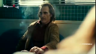 سکانس فیلم جوکر ، آرتور فلک (واکین فینیکس) مادرش را میکشد!
