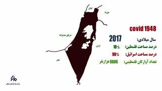 اسرائیل 25 سال آینده را نخواهد دید.