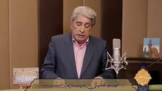 خلوتگاه عارفان | دعای روز بیست و نهم ماه مبارک رمضان