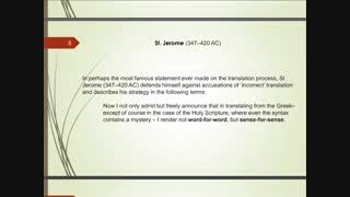 اصول و مبانی نظری ترجمه - فصل دوم - قسمت اول