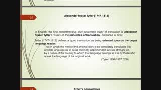 اصول و مبانی نظری ترجمه - فصل دوم - قسمت سوم