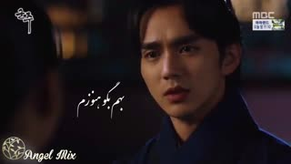 میکس عاشقانه سریال کره ای پادشاه صاحب ماسک Ruler Master Of the Mask  ( نابرده رنج  _ احسان خواجه امیری )