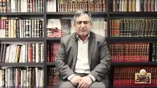 قسمت بیست و ششم - روضه مجازی ماه مبارک رمضان