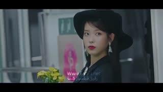 سریال کره ای هتل دل لونا قسمت 1 دوبله فارسی  سانسور شده