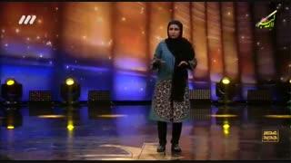 اجرای انگیزشی هانیه طالحی در فصل دوم عصر جدید
