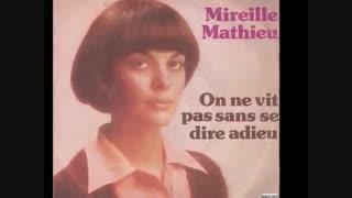 """میری ماتیو- (Mireille Mathieu"""" On ne vit pas sans se dire adieu (1975"""