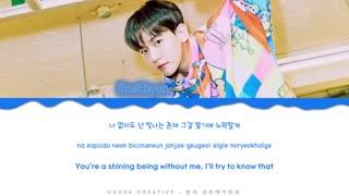 ویدئو لایریک آهنگ Poppin از آلبوم Delight بکهیون اکسو Baekhyun EXO