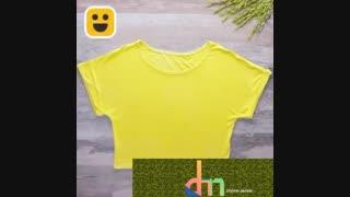روش هایی برای رنگ کردن لباس