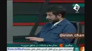 استانداری کثیف، آشغال، دزد، لیبرال و ریاکار در خوزستان
