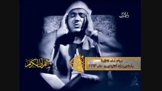 قدیمی ترین فیلم منتشر شده از شیخ عبدالباسط عبدالصمد - سورة المائدة عام 1963م