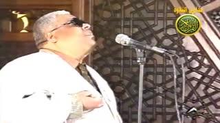شیخ سعید حافظ - ویدیو ابتهال نادر