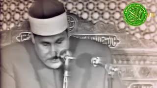 خشوع وابداع الشیخ محمود علی البنا - وَسِیقَ الَّذِینَ اتَّقَوْا رَبَّهُمْ إِلَى الْجَنَّةِ زُمَرًا