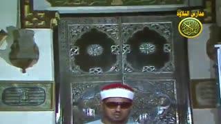 الشیخ محمد عمران روائع ونوادر  فیدیو نادر من مسجد السیدة نفیسه نوادر الزمن الجمیل