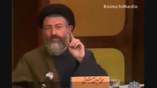 سخنان عجیب شهید آیت الله بهشتی در مورد ستم پذیری