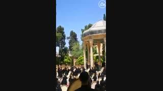 بازگشایی حافظیه شیراز