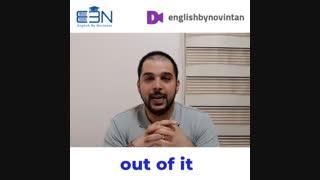 دوره آموزش زبان انگلیسی slang house