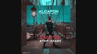 آهنگ جدید آلکاپون به نام انقد خط زدم | Alcapon - Enghad Khat Zadam