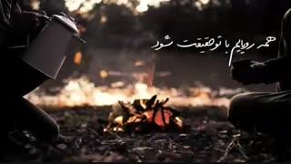 دانلود موزیک ویدیو جدید محمدرضا قربانی به نام تب دیدار