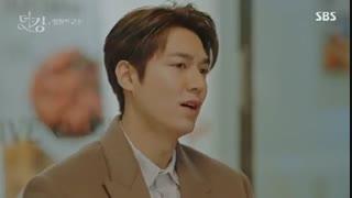 قسمت سوم سریال کره ای  The King: Eternal Monarch پادشاه سلطنت ابدی +با زیرنویس فارسی+با بازی لی مین هو و کیم گو اون