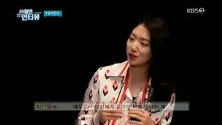 نفس بی نام(پارک شین هه) در کنفرانس فیلم زنده ماندن 2020 (اختصاصی کانال تنها منبع اصلی)