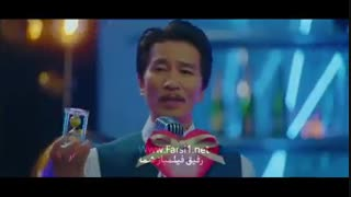 سریال کره ای هتل دل لونا قسمت 5 دوبله فارسی سانسور شده