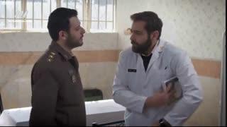 دانلود قسمت سی و سوم سریال سرباز