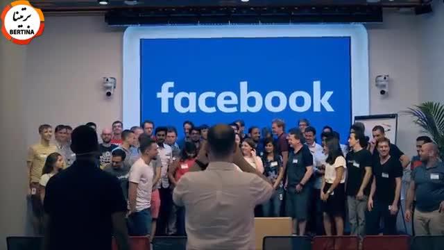 زندگی در فیسبوک Facebook