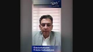 پاسخ به رایج ترین سوالات پروتز سینه   دکتر هادیزاده جراح پروتز سینه