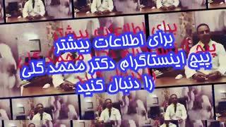 نتیجه جراحی بینی | دکتر  محمد گلی