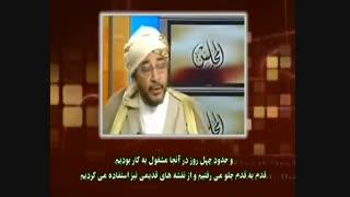 سخنان تکان دهنده سامی عنقاوی در مورد جنایات وهابیت و آل سعود در تخریب آثار نبوی