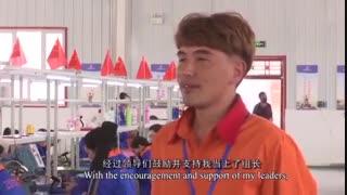 آزادی اقوام منطقه شین جیانگ کشور چین در انتخاب شغل