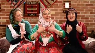 دانلود شام ایرانی به میزبانی مرجانه گلچین