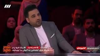 تیکه احسان علیخانی به ساسی مانکن