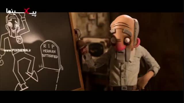 انیمیشن کوتاه Second To None