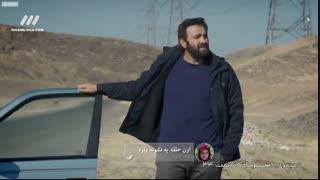 دانلود قسمت سی و چهارم سریال سرباز