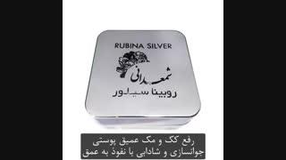 مشخصات، قیمت و خرید کرم روبینا سیلور شمعدانی