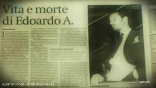 شهید ادواردو آنیلی که بود؟