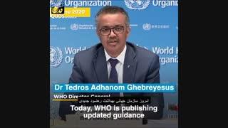 توصیه های جدید سازمان بهداشت جهانی در مورد استفاده از ماسک
