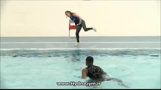 """سوزاندن کالری هنگام ورزش در آب """"جالب"""""""