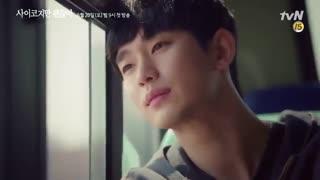 تیزر دوم سریال کره ای مشکلی نیست که خوب نباشی