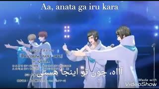 آهنگ Because you are ( چون تو هستی ) از گروه کوِل ( Quell) با متن روماجی و زیرنویس فارسی