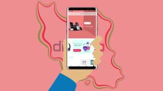 ۵ مزیت ویژه مارکتپلیس دیجیکالا برای مشتریان و خریداران