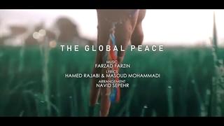 """موزیک ویدیوی """" صلح جهانی """" از فرزاد فرزین"""