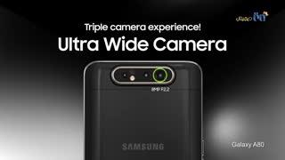ویدئوی گوشی سامسونگ مدل A80 - اولین گوشی سه دوربینه چرخشی جهان