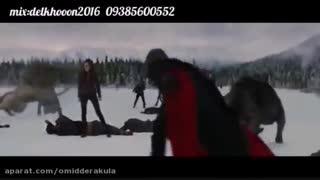 ویدیو میکس اهنگ گرگ پدر مهراب 09385600552دلخون2016