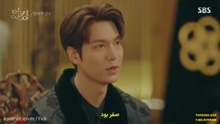 قسمت 4 (چهارم) سریال کره ای پادشاه ابدی + زیرنویس فارسی چسبیده