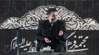 سخنرانی استاد رائفی پور - تفکر ، قرآن و اهل بیت - شب 19 ماه مبارک رمضان - 23 اردیبهشت 1399 - مشهد