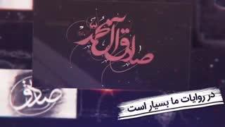 امت اسلام؛ نیازمند معارف امام صادق