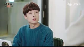 قسمت پنجم مینی سریال کره ای چگونه از تو متنفر باشم با زیرنویس فارسی آنلاین